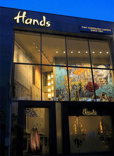 Hands Showroom, New Delhi
