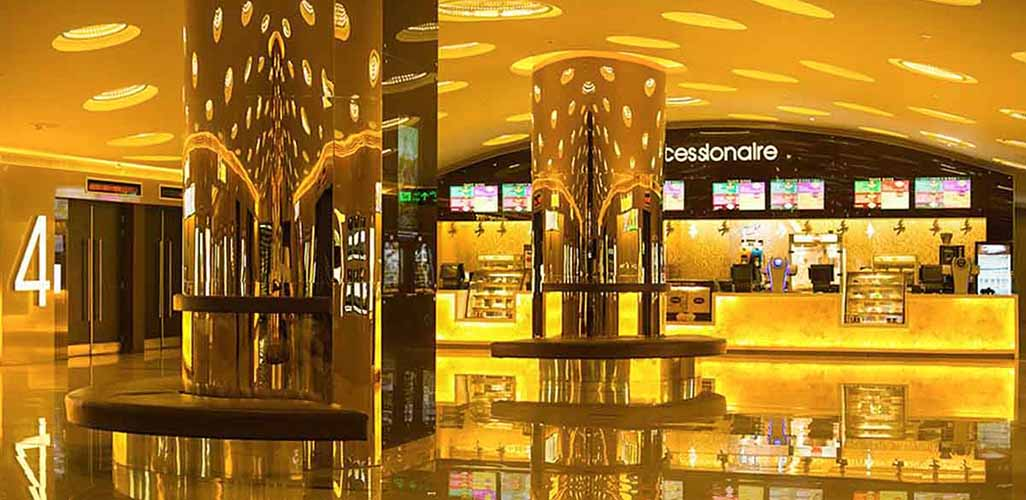PVR, Elante Mall,  Chandigarh