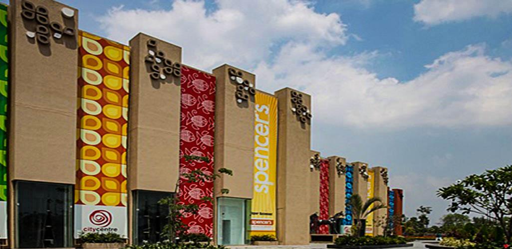 City Centre Mall, Siliguri
